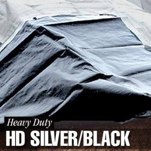 Dize Weathermaster Heavy Duty Silver/Black Poly Tarps